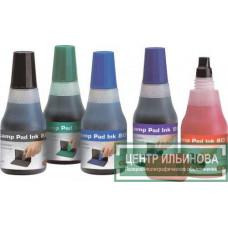 801 Blister Штемпельная краска на водной основе с содержанием глицерина 25мл (Германия) 2 штуки в блистере