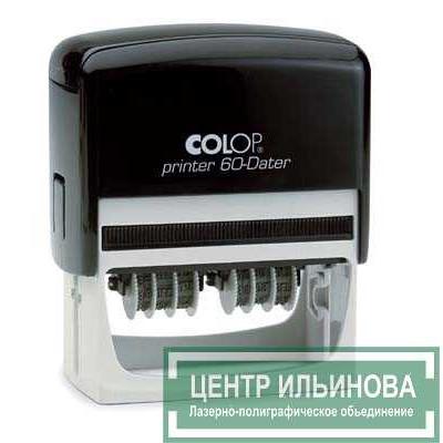 Colop Printer60-Dater DD Датер со свободным полем 37х76мм двойная дата