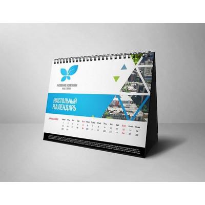 Календарь «ДОМИК» настольный индивидуальный