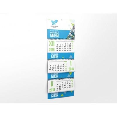 Календарь настенный отрывной МИНИ