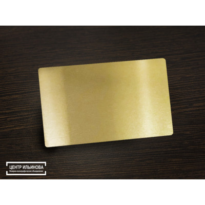 Заготовка под бейдж для сублимации алюминий золото сатин 80х50мм