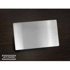 Заготовка под бейдж для сублимации алюминий серебро сатин 80х50мм