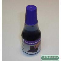 801 Штемпельная краска на водной основе с содержанием глицерина 25мл (Германия) ФИОЛЕТОВАЯ