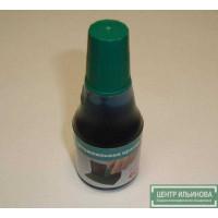 801 Штемпельная краска на водной основе с содержанием глицерина 25мл (Германия) ЗЕЛЕНАЯ