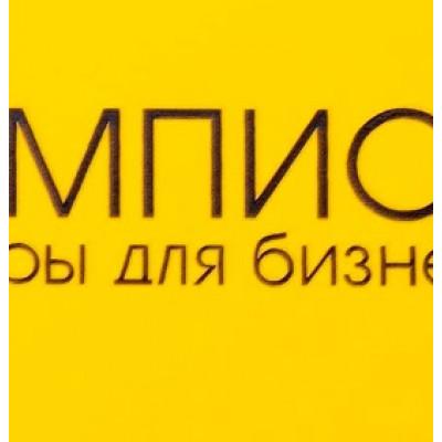 Двухслойный пластик для гравировки Long Star 1,5мм желтый/черный