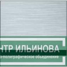 Двухслойный пластик для гравировки Rowmark 1,6мм алюминий сатиновый/Чёрный