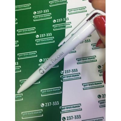 Ручки с изображением